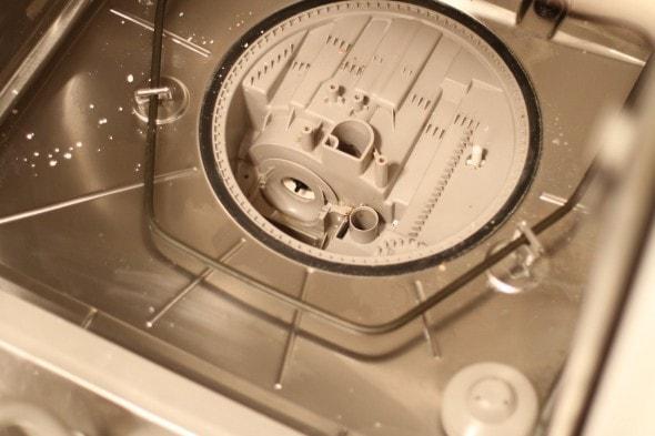 center of kitchen-aid dishwasher