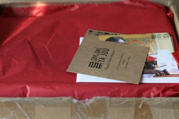 amani giveaway